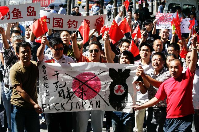 """Fuck Japan"" photo via AlertNet photo cred REUTERS/Jason Lee"